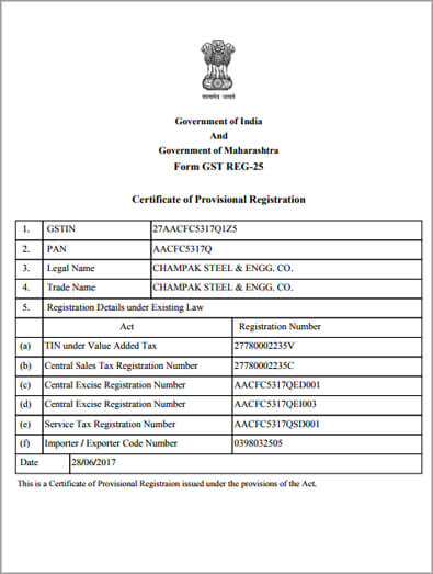 Certificate of Provisional Registration